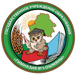 герб-гимн-2015